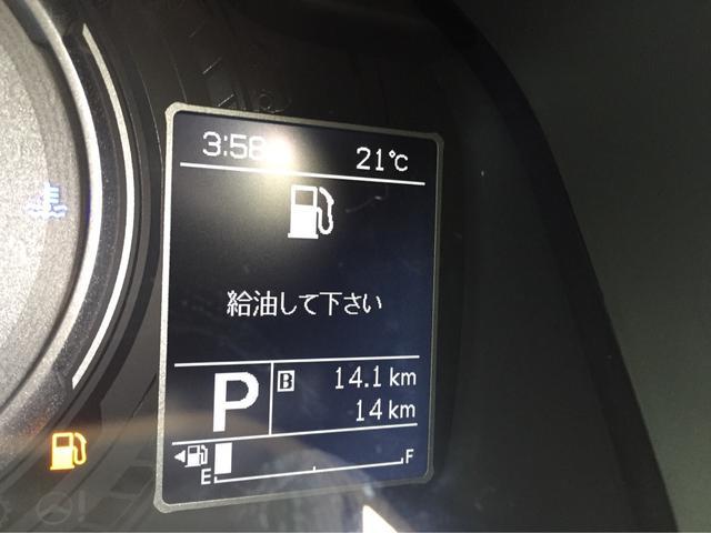 ハイブリッドMZ(20枚目)