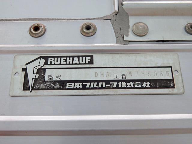 日産ディーゼル ビッグサム ウイング 13.3t 370ps フルハーフ