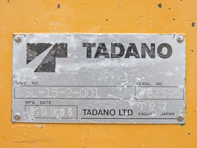 三菱ふそう スーパーグレート セルフローダー 10.9T 380ps タダノ