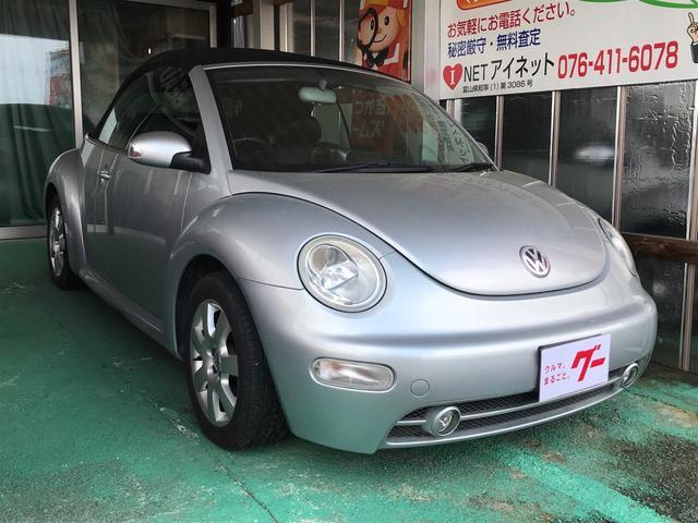 「フォルクスワーゲン」「VW ニュービートルカブリオレ」「オープンカー」「富山県」の中古車24