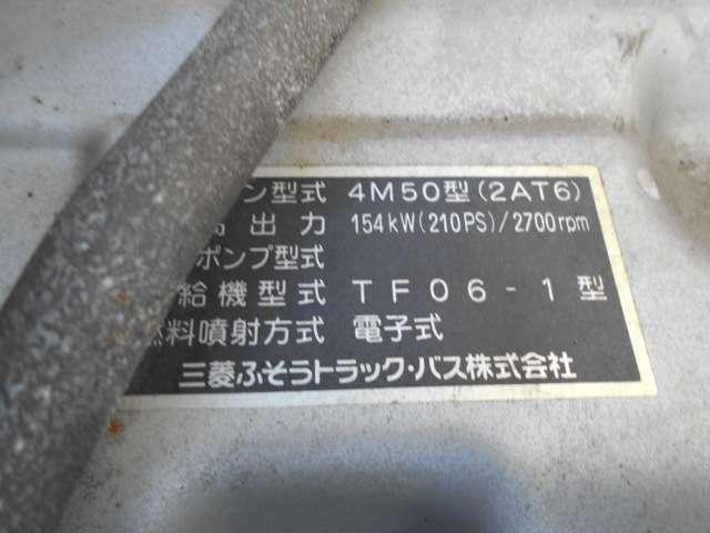 アルミウイング跳上ゲートセミワイド 内高232cm(14枚目)