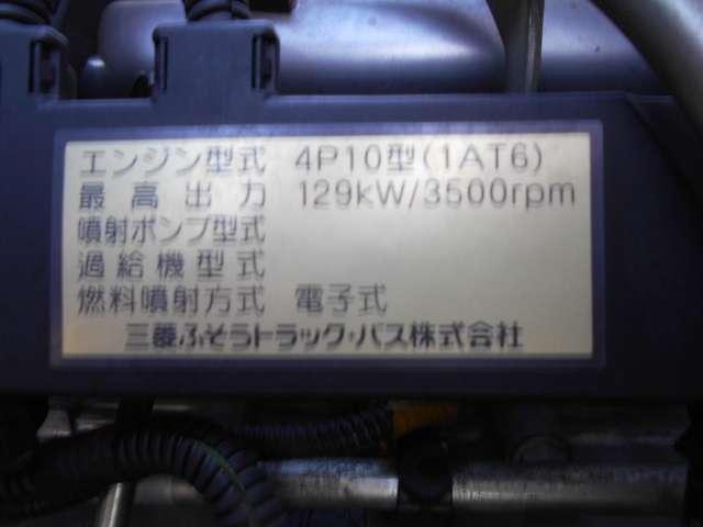 ワイド超ロングアルミウイング 積載3800kg 5mボディ(7枚目)