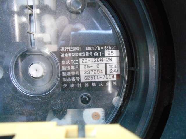 「その他」「フォワード」「トラック」「石川県」の中古車13