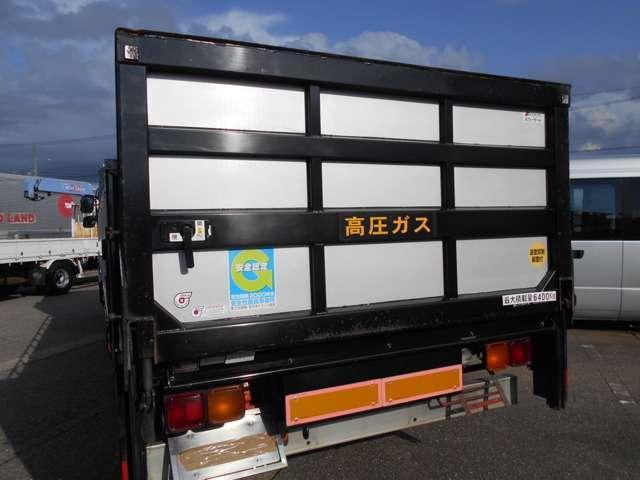 「その他」「フォワード」「トラック」「石川県」の中古車16