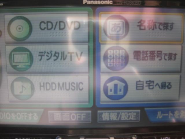 地デジ ターボ HDDナビ 保証付き(29枚目)