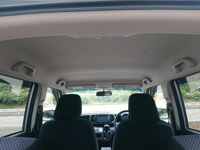 G・Lパッケージ 4WD ワTV オートエアコン Pスタート(21枚目)