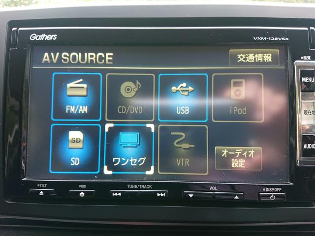 G・Lパッケージ 4WD ワTV オートエアコン Pスタート(29枚目)