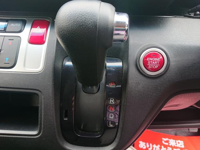 G・Lパッケージ 4WD ワTV オートエアコン Pスタート(31枚目)