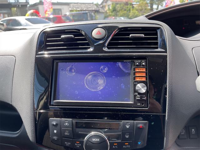 ハイウェイスター S-ハイブリッド スマートキー/プッシュスタート/フルセグTV/ナビ/バックカメラ/Bluetooth/フリップダウンモニター/ETC/両側パワースライド/クルーズコントロール/車検R5年1月(34枚目)