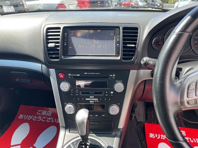2.0i Bスポーツ キーレス/4WD/パドルシフト/車検R4年11月/オートエアコン/バックカメラ(41枚目)