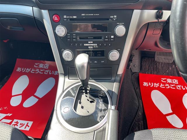 2.0i Bスポーツ キーレス/4WD/パドルシフト/車検R4年11月/オートエアコン/バックカメラ(43枚目)
