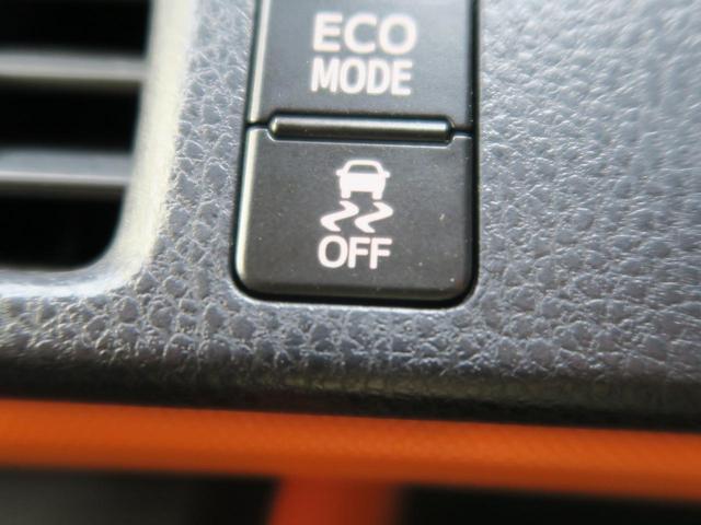 トヨタ ヴォクシー ZS 両側パワースライドドア オレンジ内装 後席モニター