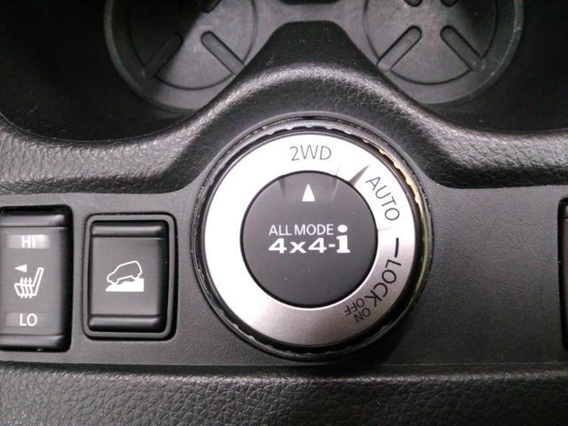 日産 エクストレイル 20X エマージェンシーブレーキパッケージ コネクトナビ
