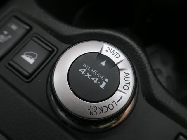 日産 エクストレイル 20X エマージェンシーブレーキパッケージ SDナビ ETC