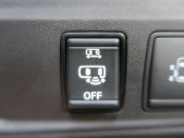日産 セレナ ハイウェイスター Vセレクション 登録済未使用 LEDヘッド