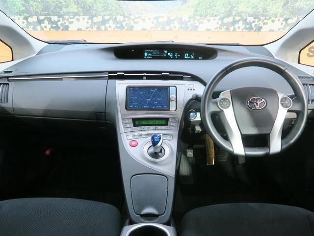 トヨタ プリウス S 純正HDDナビ フルセグ HIDヘッド スマートキー
