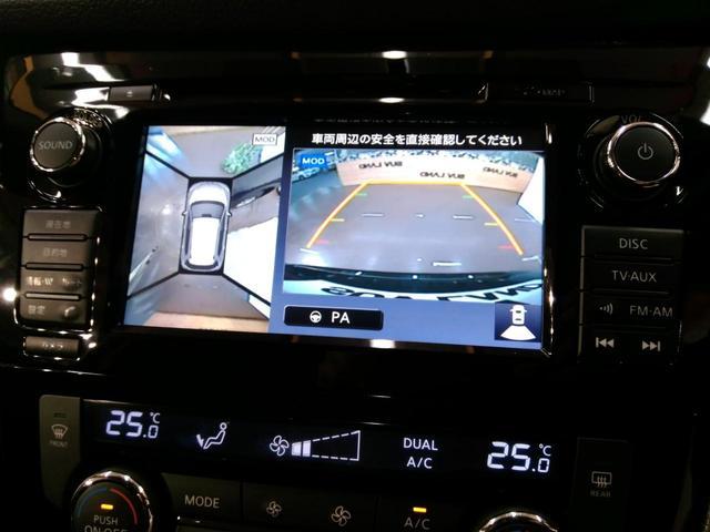 日産 エクストレイル 20X 純正SDナビ フルセグ LEDヘッド