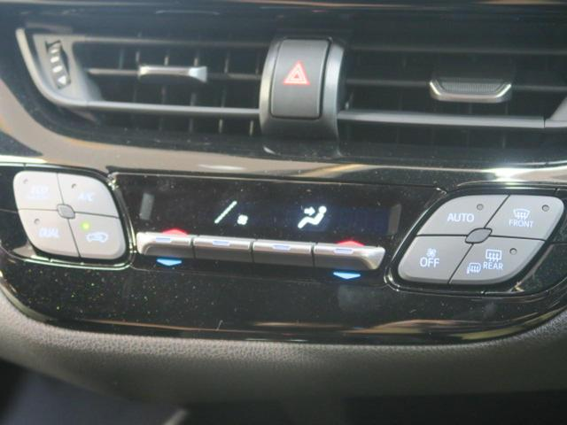 S-T LEDパッケージ 新車未登録 セーフティセンス(8枚目)