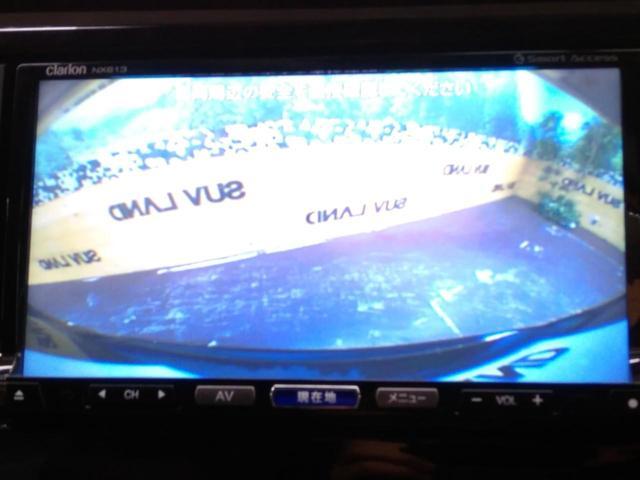 20X メモリナビ フルセグ バックカメラ LEDヘッド(4枚目)