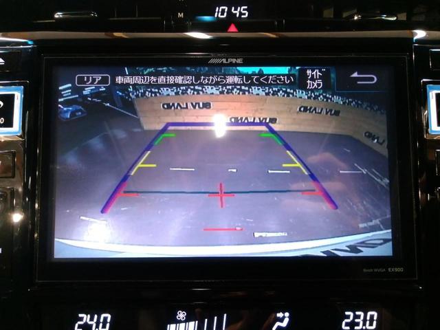 エレガンス 社外9型ナビ サンルーフ 寒冷地仕様 LED(4枚目)