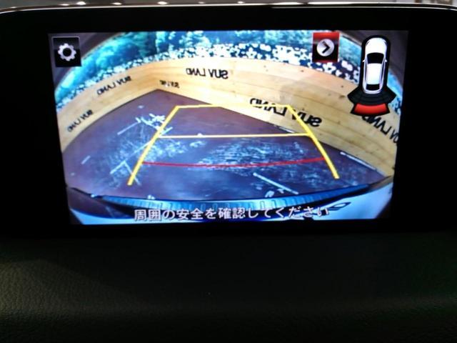 マツダ CX-5 XD コネクトナビ フルセグTV LEDヘッド クルコン