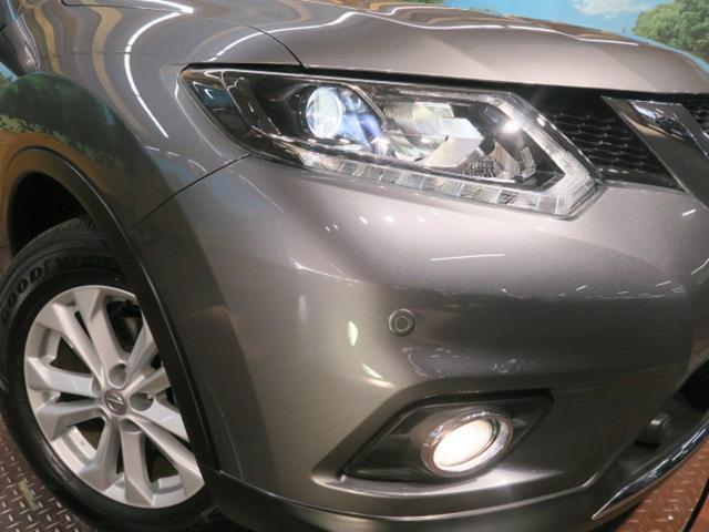 日産 エクストレイル 20X エマージェンシーブレーキパッケージ 純正ナビ 4WD
