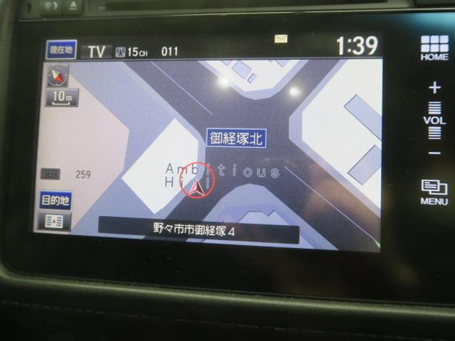 ハイブリッドZ 純正SDナビ LEDヘッド シートヒーター(4枚目)