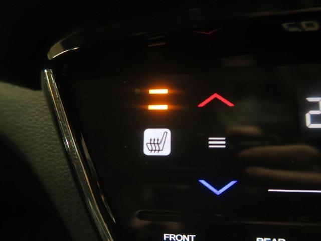 ハイブリッドZ 純正SDナビ LEDヘッド シートヒーター(7枚目)