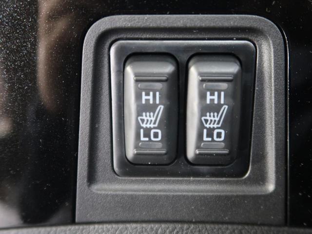 Gリミテッドエディション 登録済み未使用車 シートヒーター(4枚目)