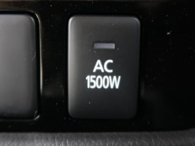 Gリミテッドエディション 登録済み未使用車 シートヒーター(6枚目)