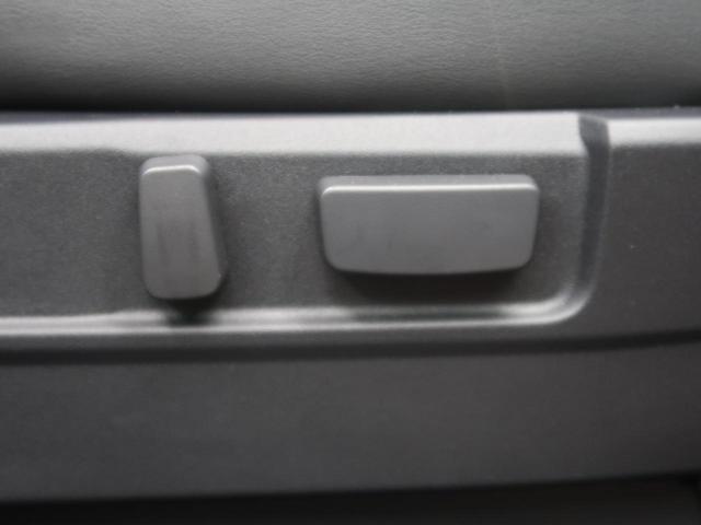 Gリミテッドエディション 登録済み未使用車 シートヒーター(7枚目)
