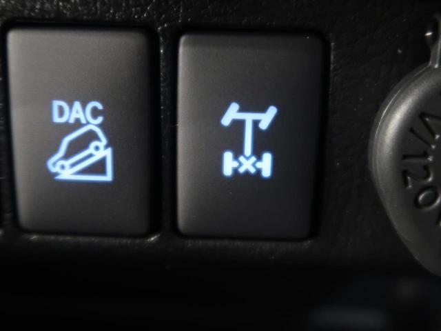 Z ブラックラリーエディション 登録済未使用車 4WD(7枚目)