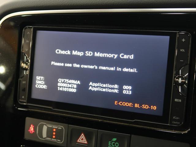 Gセーフティパッケージ 4WD 急速充電 純正SDナビ(3枚目)