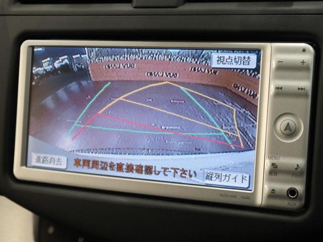 スタイル 4WD 純正SDナビ バックカメラ クルコン(4枚目)