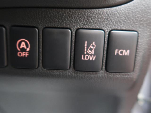 20Gセーフティパッケージ SDナビ フルセグ LEDヘッド(7枚目)