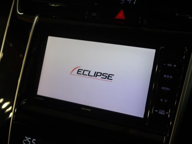 エレガンス SDナビ LEDヘッド&フォグ パワーシート(3枚目)