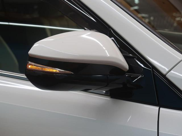 エレガンス SDナビ LEDヘッド&フォグ パワーシート(14枚目)
