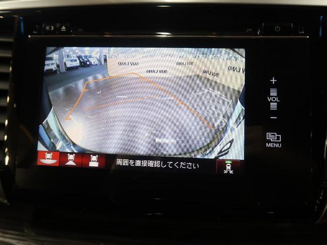 アブソルート・EX 純正ナビ バックカメラ 両側電動ドア(4枚目)