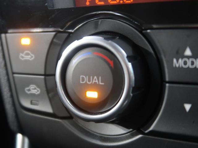 XD Lパッケージ 4WD ディーゼル 純正HDDナビ 黒革(9枚目)
