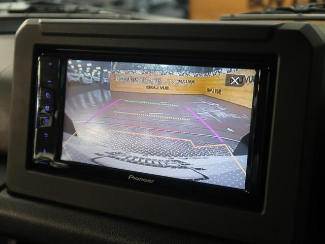 XG 5MT 4WD 純正オーディオ バックカメラ ETC(4枚目)