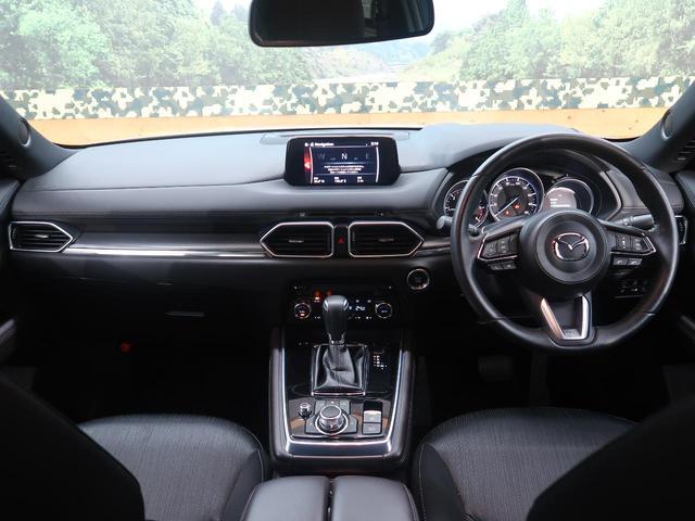 XDプロアクティブ 4WD コネクトナビ 360°ビュー(2枚目)