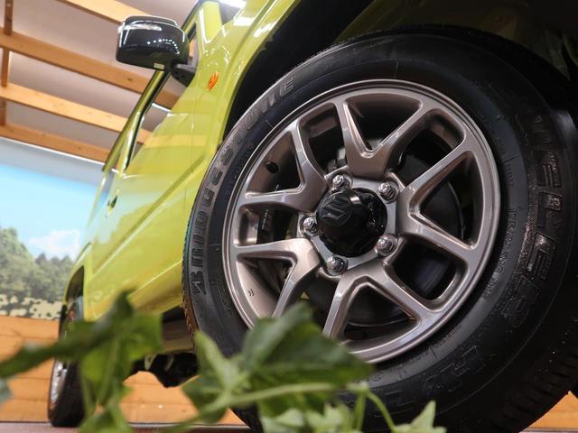 XC 4WD 登録済未使用車 セーフティサポート クルコン(13枚目)