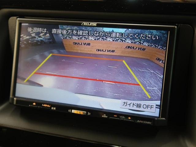 「トヨタ」「エスクァイア」「ミニバン・ワンボックス」「石川県」の中古車4