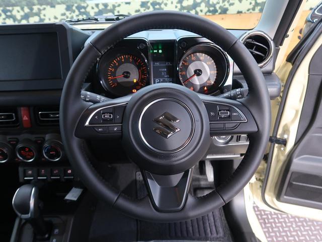 XC 届出済み未使用車 4WD セーフティサポート クルコン(7枚目)