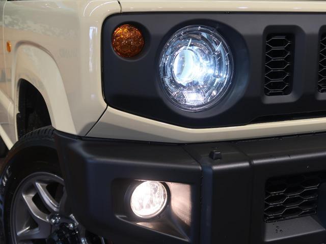 XC 届出済み未使用車 4WD セーフティサポート クルコン(11枚目)