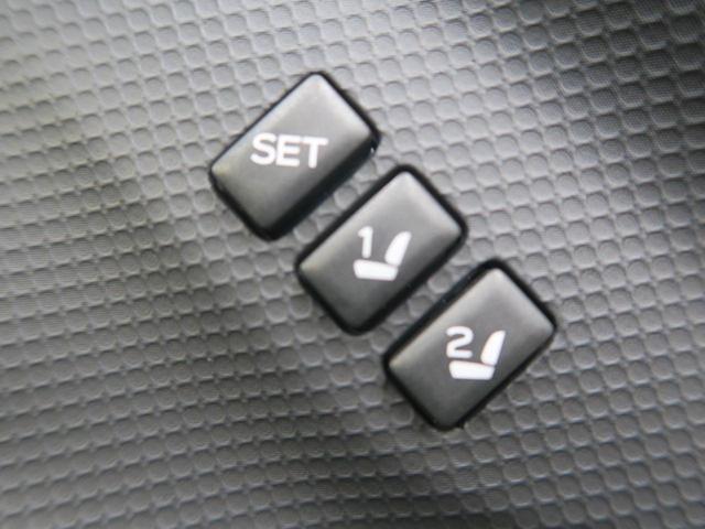 プレミアム 登録済み未使用車 セイフティプラス ルーフレール(7枚目)