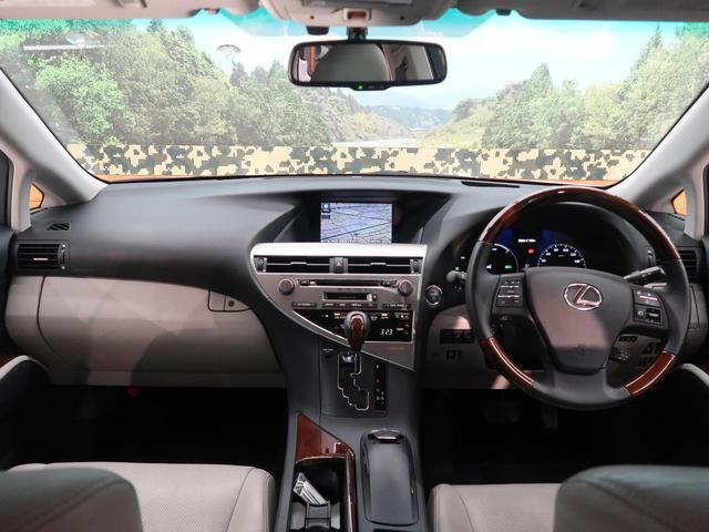 「レクサス」「RX」「SUV・クロカン」「石川県」の中古車2