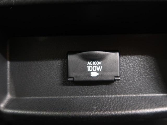 「レクサス」「RX」「SUV・クロカン」「石川県」の中古車34