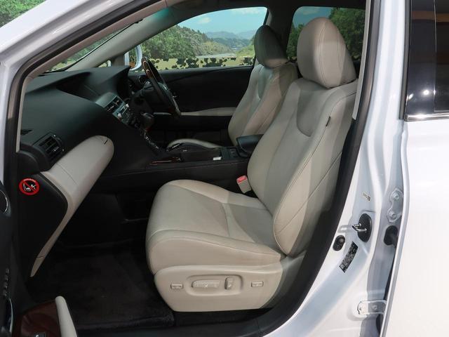 「レクサス」「RX」「SUV・クロカン」「石川県」の中古車36