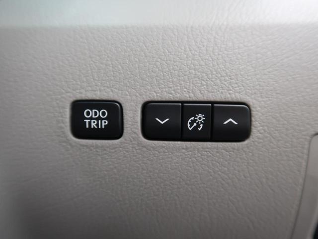 「レクサス」「RX」「SUV・クロカン」「石川県」の中古車46